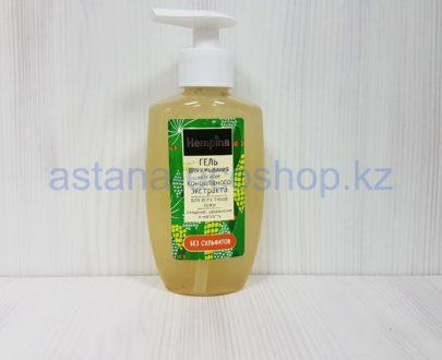 Гель для умывания на основе конопляного экстракта, очищение и увлажнение (для всех типов кожи) — 200 мл