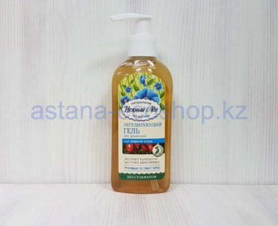 Гель для умывания регулирующий, для жирной кожи (экстракты календулы и шиповника) — 200 мл