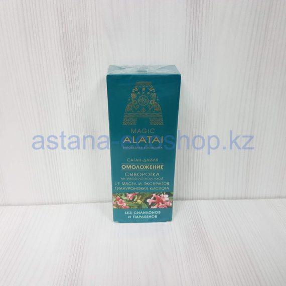 Сыворотка 'Антивозрастной уход' (вакуумный диспенсер), омоложение (17 масел и экстрактов, гиалуроновая кислота) — 40 мл