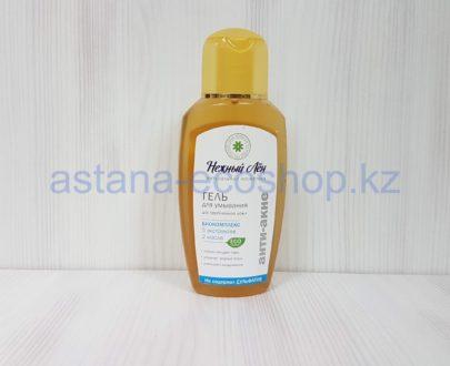 Гель для умывания анти-акне, для проблемной кожи (5 экстрактов масла) — 150 мл