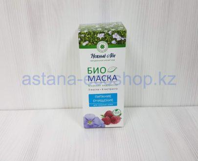 Био-маска для лица 'Морские водоросли', для жирной кожи (3 масла + 4 экстракта) — 75 мл