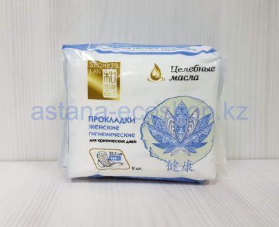 Прокладки гигиенические ежедневные 'Целебные масла' — 8 шт (23,5 см)