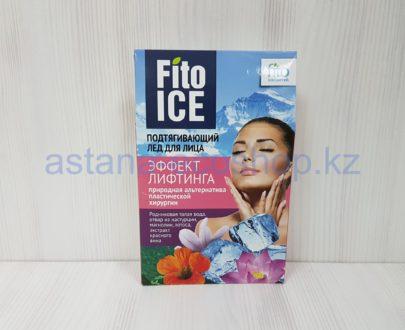 Лед для лица 'Подтягивающий', эффект лифтинга (талая вода, настурция, магнолия, лотос) — 8 шт по 10 мл