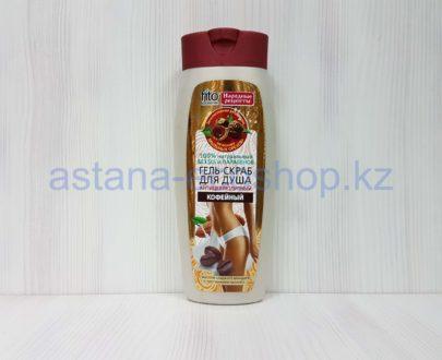 Гель-скраб для душа 'Кофейный' антицеллюлитный (миндаль, деревенское молоко) — 350 мл