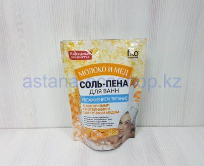 Соль-пена для ванн 'Молоко и мед' увлажняющая (молочные протеины, мед) — 200 г