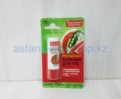 Бальзам для губ 'Сочный арбуз', защита от простуды и обветривания (семена арбуза, экстракт алоэ) — 4,5 г