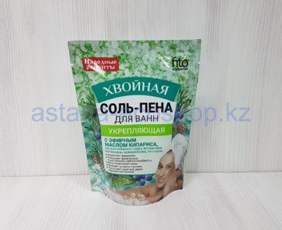 Соль-пена для ванн 'Хвойная' укрепляющая (эфирное масло кипариса, кедр, можжевельник, лиственница, туи) — 200 г
