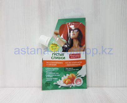 Густые сливки для тела при ожогах и покраснении после загара (с облепиховым маслом) — 50 мл