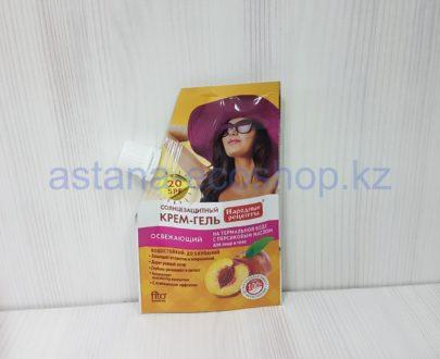 Солнцезащитный крем-гель для лица и тела 'Освежающий' SPF 20 (с персиковым маслом) — 50 мл