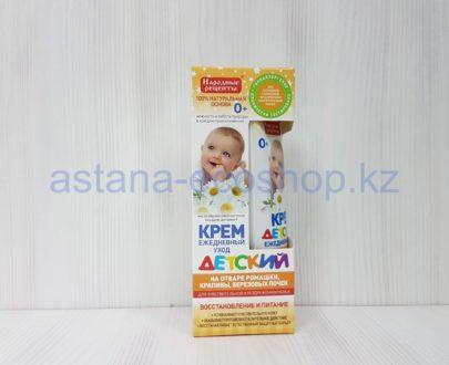 Крем детский для ежедневного ухода (0+), гипоаллергенно (ромашка, крапива, березовые почки) — 45 мл