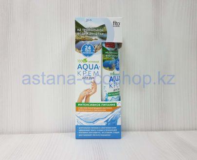 Аква-крем для рук 'Интенсивное питание' с водой Камчатки (масло виноградной косточки, прополис, пантенол) — 45 мл