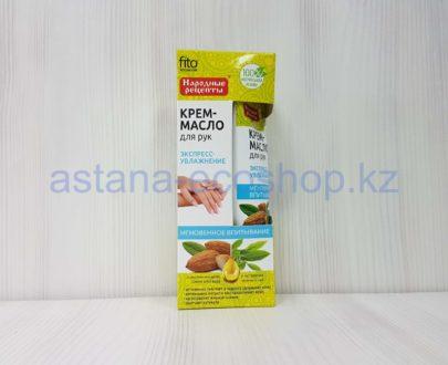 Крем-масло для рук 'Экспресс увлажнение' (миндаль, алоэ вера, зеленый чай) — 45 мл
