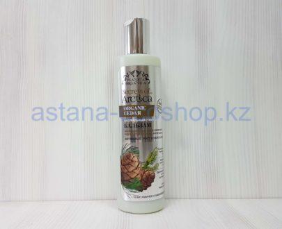 Бальзам для волос 'Secrets of Arctica', активный рост и укрепление, для всех типов волос (сибирский кедр, почки арктической ивы) — 280 мл
