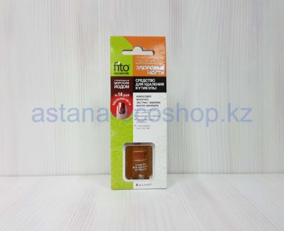 Средство для укрепления ногтей 'Здоровые ногти' за 14 дней (кокосовое молочко, фиалка, амарант) — 8 мл