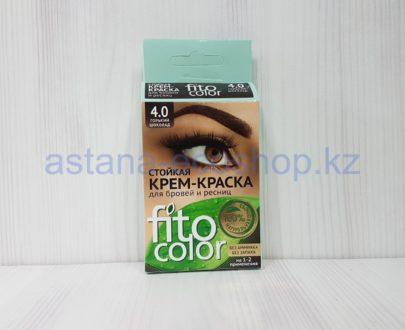 Стойкая крем-краска для бровей и ресниц (цвет '4.0 горький шоколад') — 4 мл (1-2 применения)