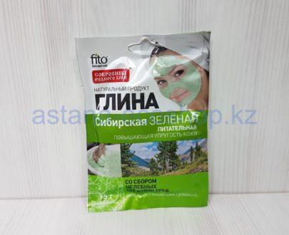 Глина для лица 'Сибирская зеленая' для упругости кожи (сабельник, толокнянка, ромашка) — 75 г