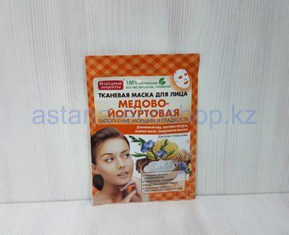 Тканевая маска для лица 'Медово-йогуртовая', разглаживание, для всех типов кожи (донниковый мед, льняное масло, протеины йогурта) — 25 мл
