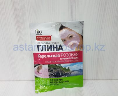 Глина для лица 'Карельская розовая' для тонуса (календула, крапива) — 75 г