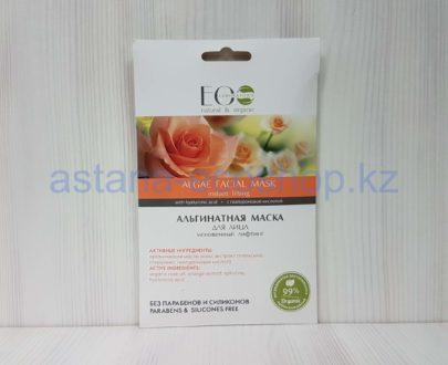 Альгинатная маска для лица, мгновенный лифтинг (роза, апельсин, спирулина, гиалуроновая кислота) — 20 г