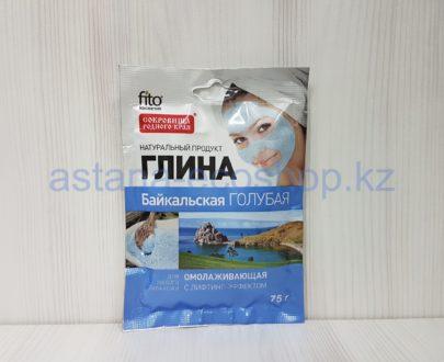 Глина для лица 'Байкальская голубая' омоложивающая с лифтинг эффектом (для любого типа кожи) — 75 г