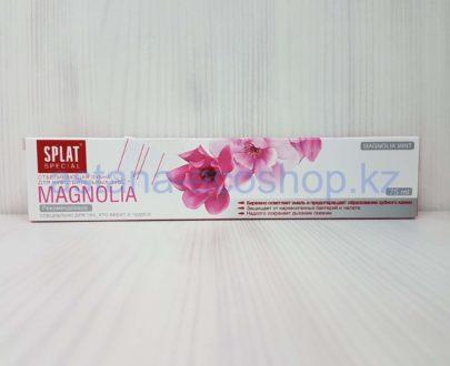 Зубная паста отбеливающая 'Magnolia', для чувствительных зубов (кора магнолии) — 75 мл