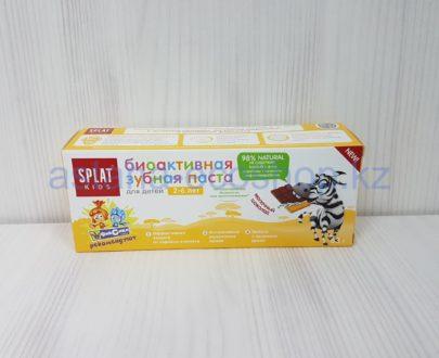 Детская зубная паста 'Молочный шоколад' (2-6 лет) — 63 г (50 мл)