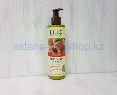 Молочко для тела 'Бархатная кожа' (абрикос, лаванда, магнолия, гранат) — 250 мл