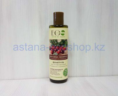 Шампунь 'Восстанавливающий' для поврежденных и окрашенных волос (семена клюквы, аргановое масло, ягоды асаи) — 250 мл