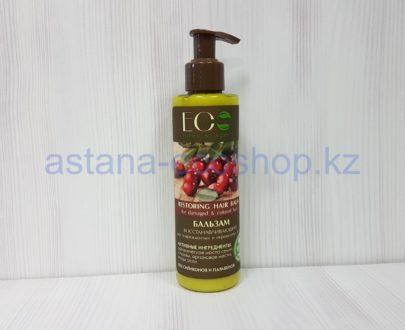 Бальзам для волос, восстанавливающий, для поврежденных и окрашенных волос (семена клюквы, аргановое масло, ягоды асаи) — 200 мл