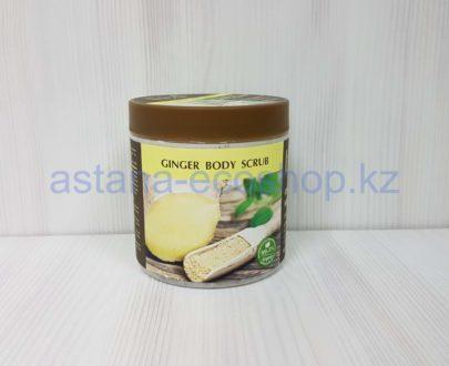 Мыло-скраб имбирное, для тела (имбирь, мята, манго, грейпфрут) — 450 мл