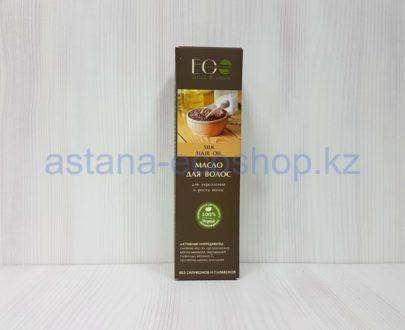 Масло для укрепления и роста волос (льняное масло, миндаль, зародыши пшеницы) — 200 мл