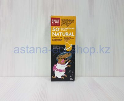 Детская зубная паста 'So Natural' (6-11 лет), Карамельная груша — 73 г