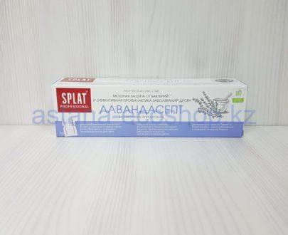 Зубная паста 'Лавандасепт' (защита от бактерий) — 100 мл