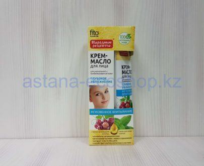 Крем-масло для лица 'Глубокое увлажнение' для нормальной и комбинированной кожи (алоэ вера, виноградная косточка) — 45 мл