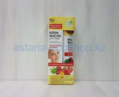 Крем-масло для лица 'Интенсивное питание' для нормальной и комбинированной кожи (шиповник, овсяное молочко, клубника) — 45 мл
