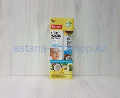 Крем-масло для лица 'Глубокое увлажнение' для сухой и чувствительной кожи (кокосовое масло, ромашка) — 45 мл