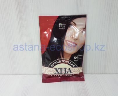 Хна оттеночная 'Черный тюльпан' (для любого типа волос) — 25 г