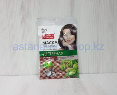 Маска для волос 'Дегтярная' с репейным маслом и хмелем, ускорение роста (для всех типов волос) — 30 мл