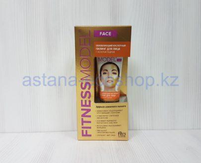 Обновляющий кислотный пилинг 'FitnessModel' для лица с золотой пудрой — 45 мл