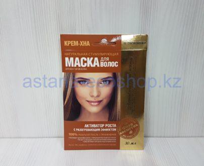 Маска для волос 'Активатор роста', разогревающий эффект (для всех типов волос) — 30 мл