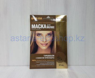 Маска для волос 'Турбообъем', эффект термозащиты (для всех типов волос) — 30 мл