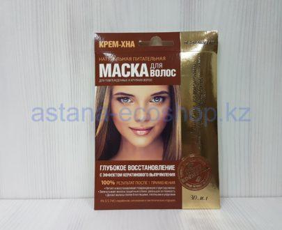Маска для волос 'Глубокое восстановление', эффект выпрямления (для поврежденных и хрупких волос) — 30 мл