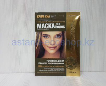 Маска для волос 'Усилитель цвета', эффект био-ламинирования (для окрашенных волос) — 30 мл