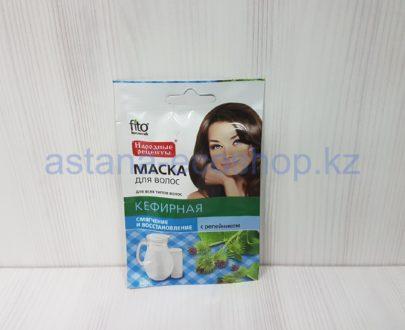 Маска для волос 'Кефирная' с репейником, смягчение и восстановление (для всех типов волос) — 30 мл