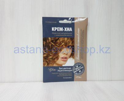 Крем-хна иранская 'Бесцветная' с комплексом масел для укрепления волос (не окрашивает) — 50 мл