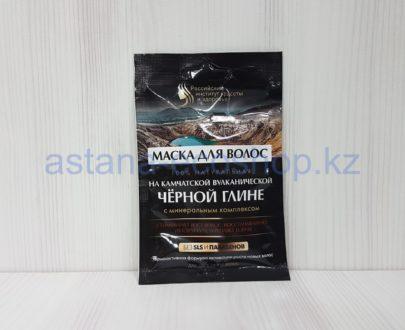 Маска для волос на камчатской вулканической черной глине, рост и укрепление (для всех типов волос) — 30 мл