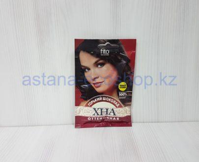 Хна оттеночная 'Горький шоколад' (для любого типа волос) — 25 г