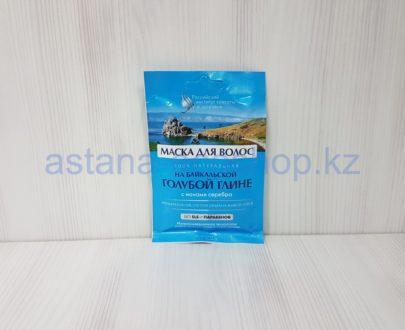 Маска для волос на байкальской голубой глине, густой объем и блеск (для всех типов волос) — 30 мл