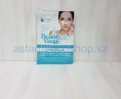 Тканевая маска для лица 'Минеральная' очищающая, для нормальной и жирной кожи (голубая глина, черная глина, алоэ, морской коллаген) — 25 мл