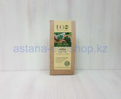 Крем для рук питание и увлажнение (миндаль, гинкго билоба) — 100 мл